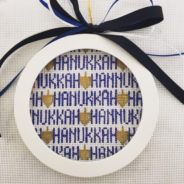 Hanukkah needlepoint round